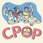 contempopranea-2017-logo-1