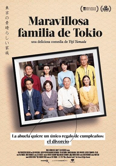 maravillosa-familia-tokio-yoji-yamada