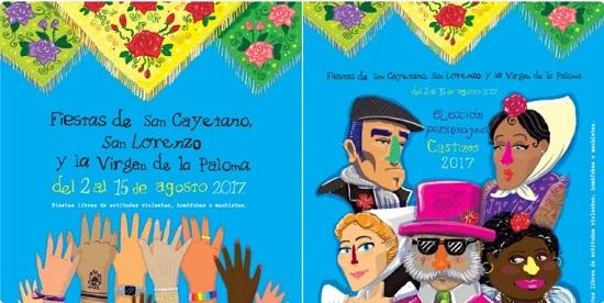 fiestas-san-cayetano-lorenzo-virgen-paloma