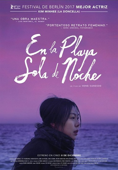 en-la-playa-sola-de-noche-hong-sang-soo