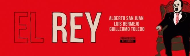 el-rey-teatro-pelicula-barrio-crowdfunding
