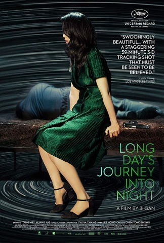 long-days-journey-into-night